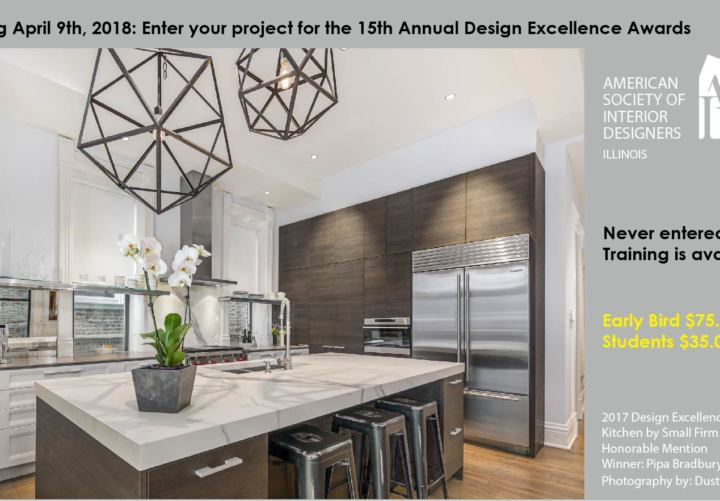 Entry Deadline Extended July 10 5 Pm 15th Annual Design Excellence Awards
